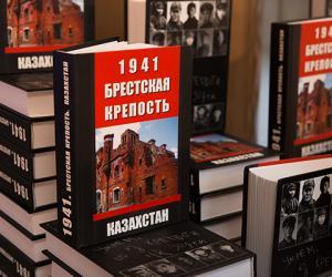Восстановлены имена многих казахов, защищавших Брестскую крепость