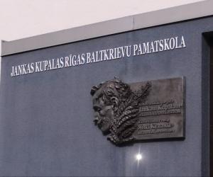 У Рызе — школа беларуская