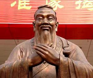 У Кітаі створана тысяча Школ Канфуцыя