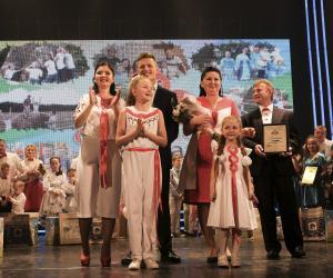 В Минске прошел финал IV Республиканский конкурс «Семья года»