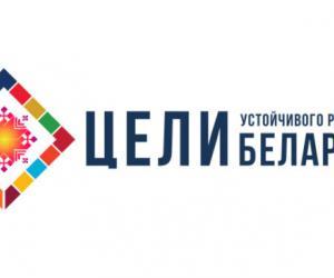 В столице прошел семинар для журналистов