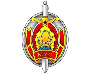 Сталічная міліцыя заўтра адсвяткуе юбілей