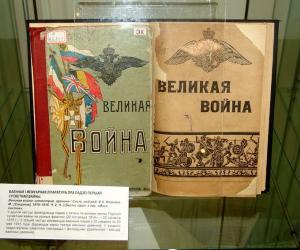 Фронт ішоў праз Беларусь