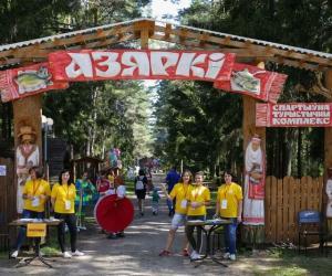 На Поставщине прошел инклюзивный фестиваль