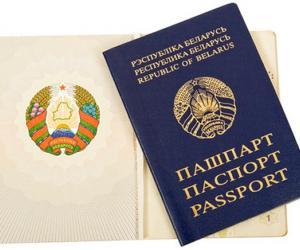 11 вопросов о белорусском паспорте