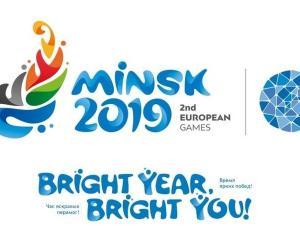 Минск встретил эстафету «Пламя мира»
