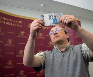 Нацбанк паказаў абноўленыя 5 і 10 рублёў