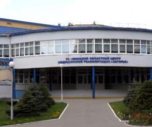 Яшчэ адзін аздараўленчы цэнтр падрыхтаваны для кітайскіх студэнтаў