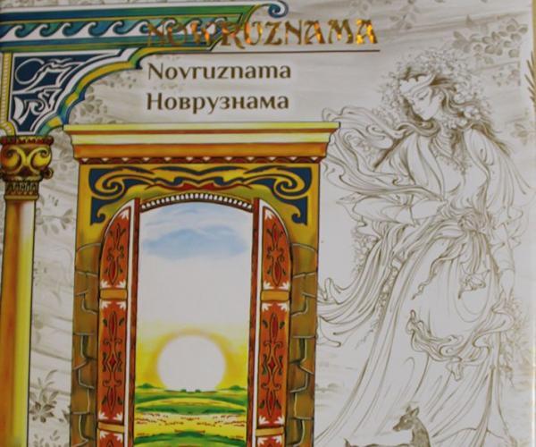 Якія цікавыя кнігі, прысвечаныя Туркменістану, можна знайсці ў Нацыянальнай бібліятэцы?