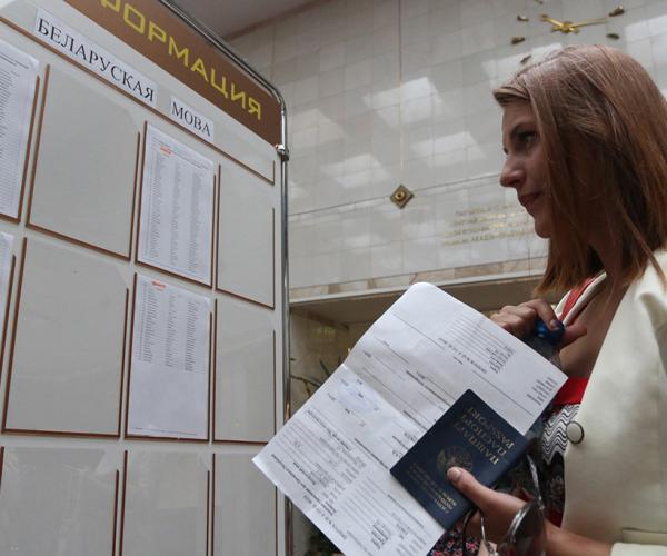 1 чэрвеня ў краіне заканчваецца рэгістрацыя ўдзельнікаў ЦТ