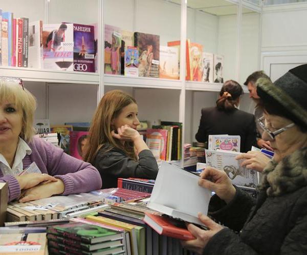 XXІІІ Мінская міжнародная кніжная выстава-кірмаш