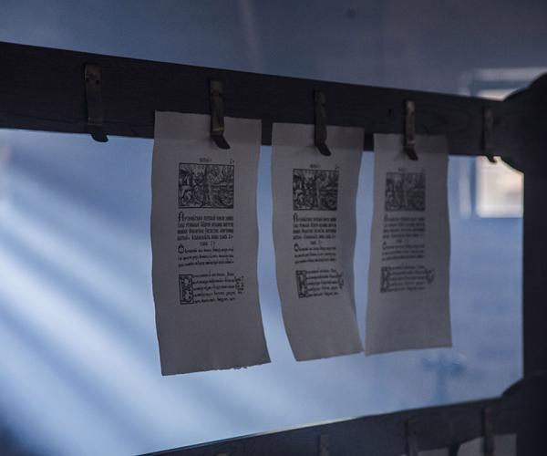 500-летие белорусского книгопечатания отмечено и кинематографом