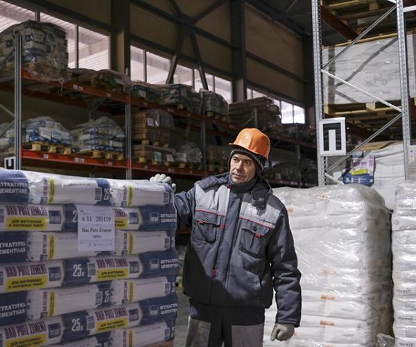 Как работает завод по производству сухих строительных смесей  «Бергауф Чаусы»