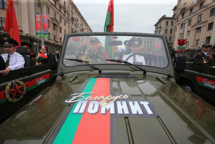 Сталіца адсвяткавала Дзень Незалежнасці
