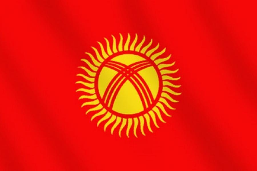Будущее Кыргызстана известно