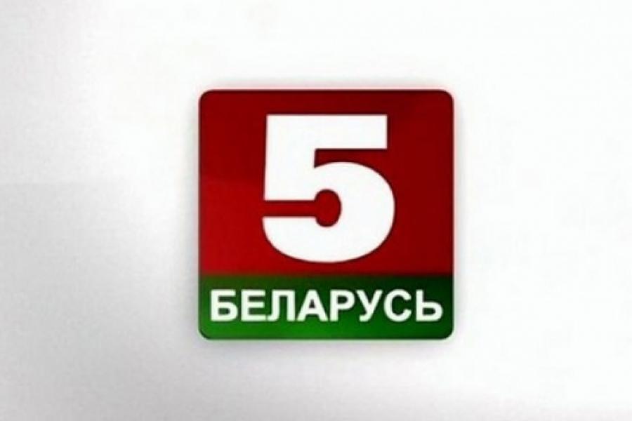 «Беларусь 5» объявляет кастинг комментаторов