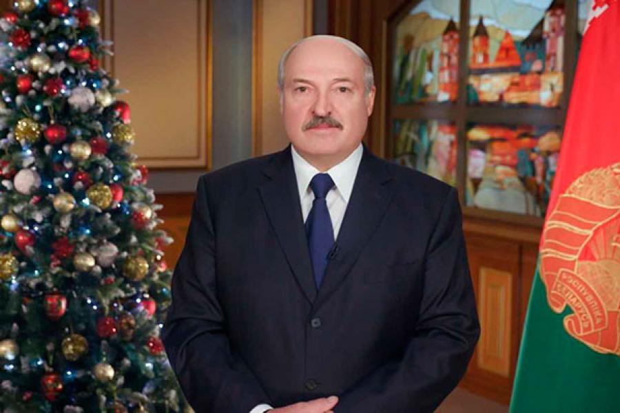 Новогоднее обращение Президента к белорусскому народу