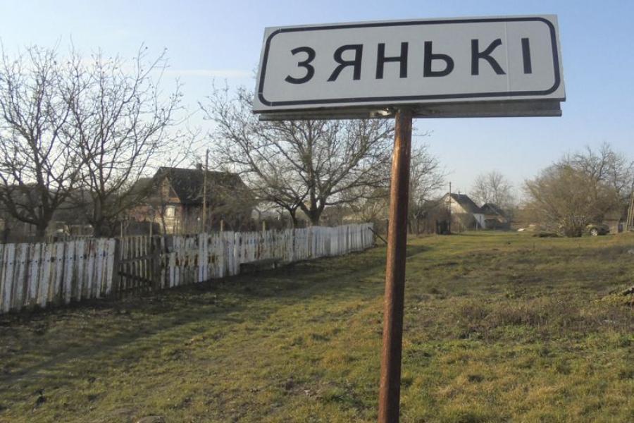 Как живут последние жители деревни Зеньки Каменецкого района
