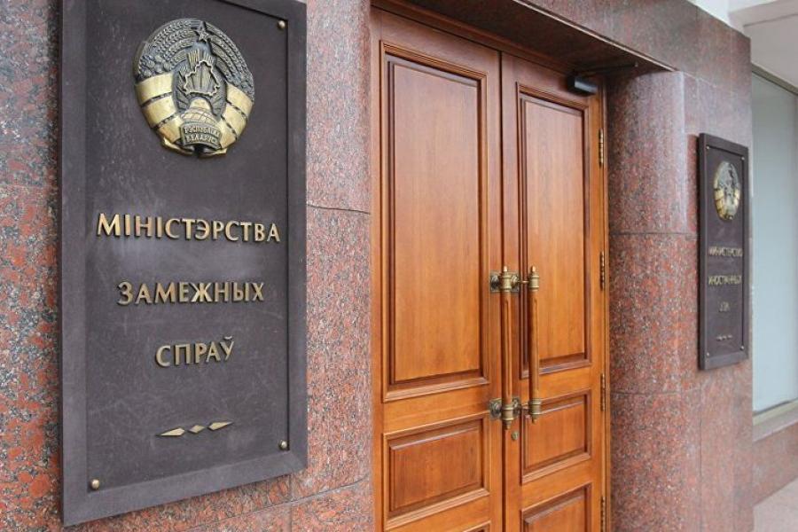 В чем значимость летописи дипломатической службы в деле дипломатов?