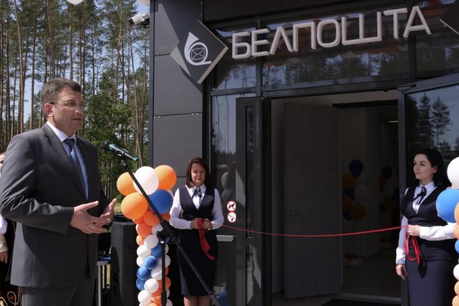 В «Великом камне» открылось высокотехнологичное отделение почтовой связи