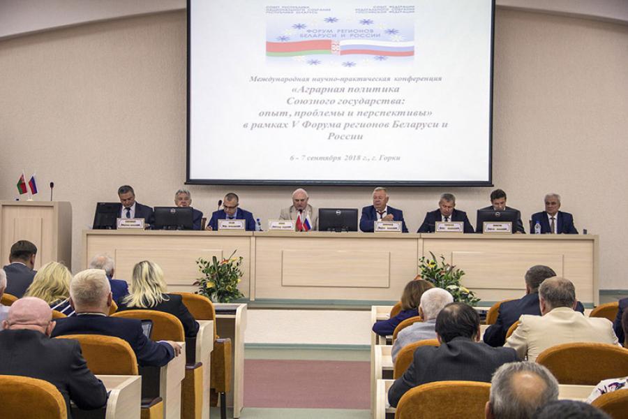 На белорусско-российской конференции нашли направления для с/х прорыва