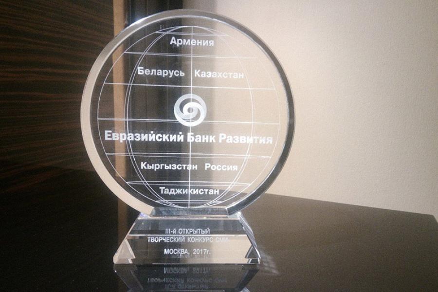Корреспондент «СЕ» Надежда Анисович выиграла в творческом конкурсе
