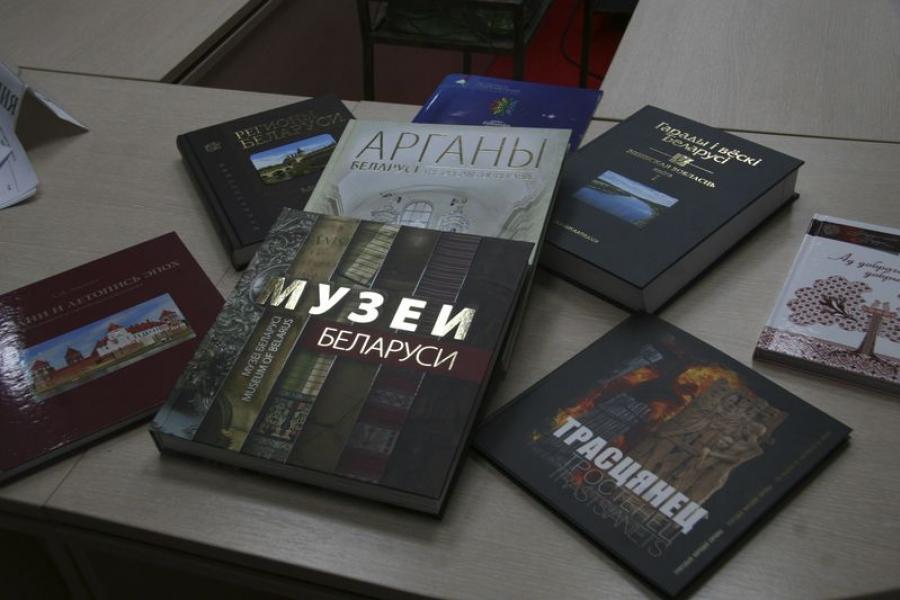 Какие энциклопедические издания появились в этом году в Беларуси?