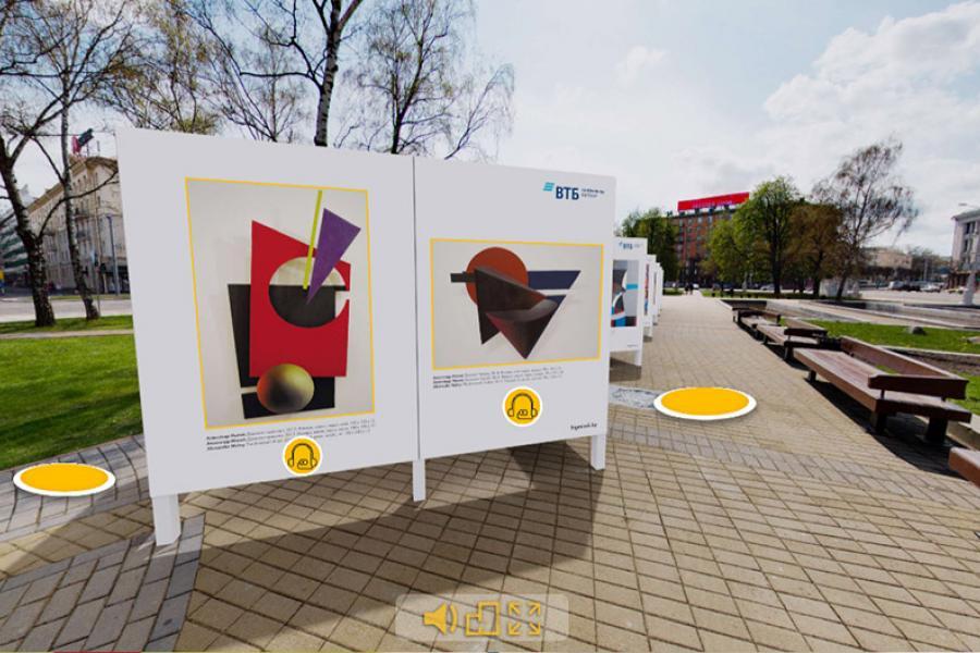 «Художник и город» открылся в онлайн-формате