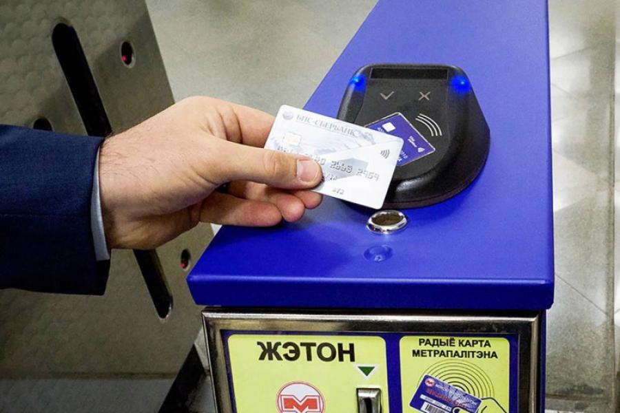 Что делать, чтобы при оплате проезда не списались деньги с другого «пластика»