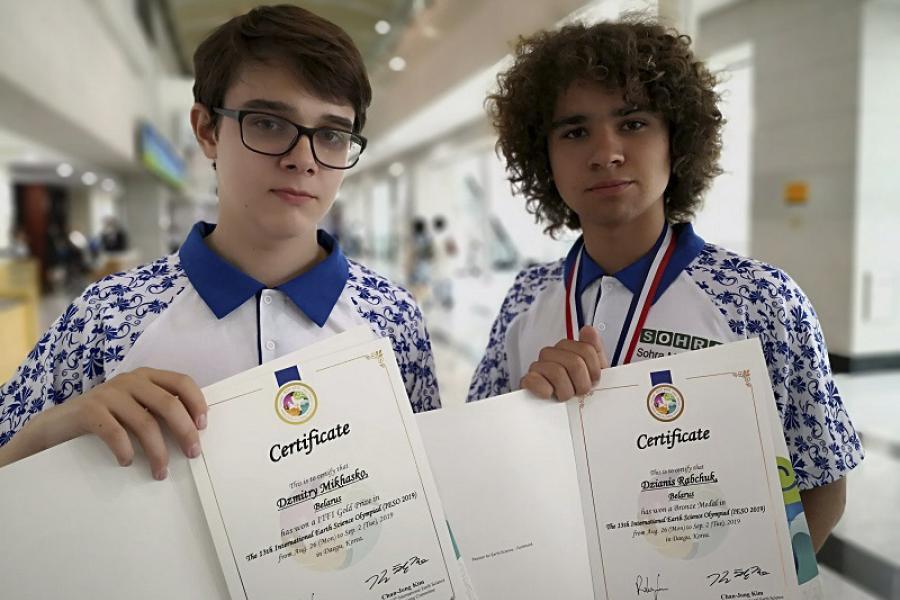 «Золата» і «бронзу» заваявалі беларускія школьнікі