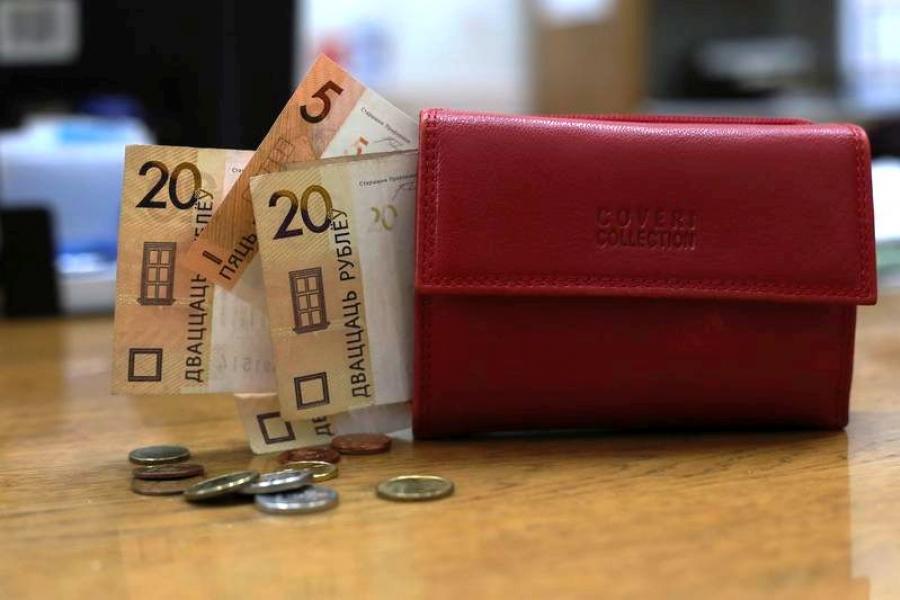 Як правільна сфармаваць у сям'і фінансавыя мэты