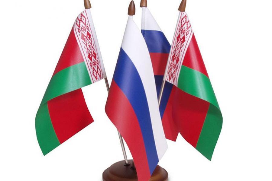 Віншаванне Прэзідэнта з Днём яднання народаў Беларусi i Расii