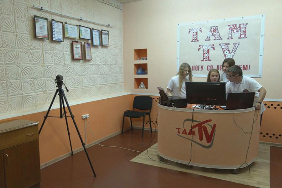 На Гомельшчыне маладыя людзі стварылi маладзёжны тэлевiзiйны канал ТАМ-ТV