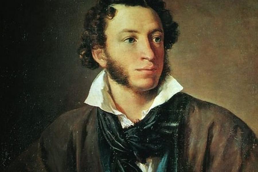220 лет исполнится со дня рождения Александра Сергеевича Пушкина