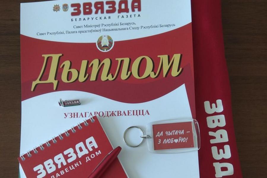 Падводзім вынікі конкурсу сярод юных і пазаштатных аўтараў «Чырвонкі»