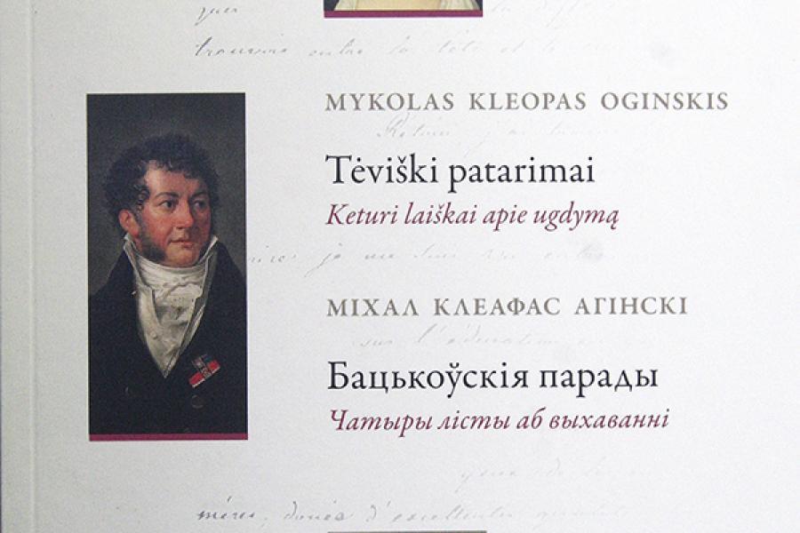 Адбылася прэзентацыя кнігі з лістамі Міхала Клеафаса Агінскага