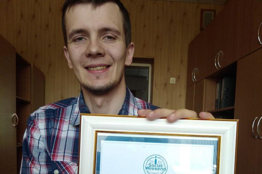 Проект «Глуша Адамовича» поддержали на конкурсе Sосіаl Wееkеnd