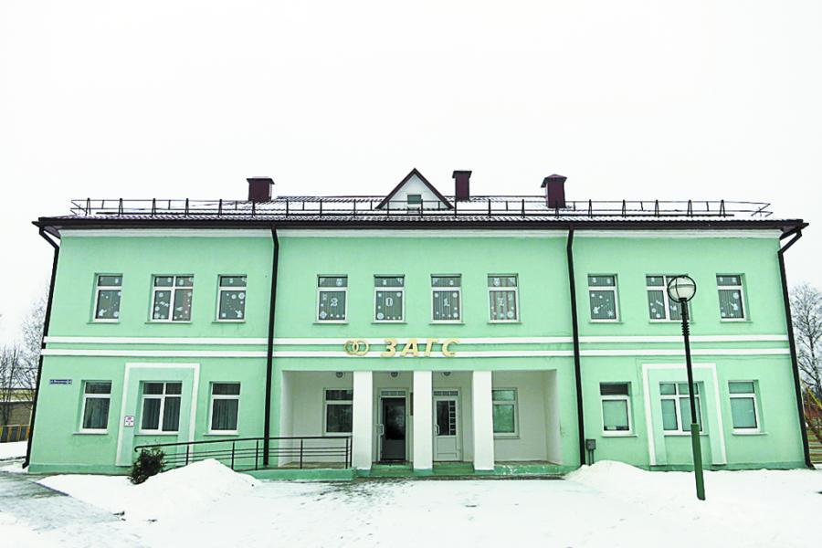 Чым Касцюковіцкі раён цікавы патэнцыйным інвестарам?