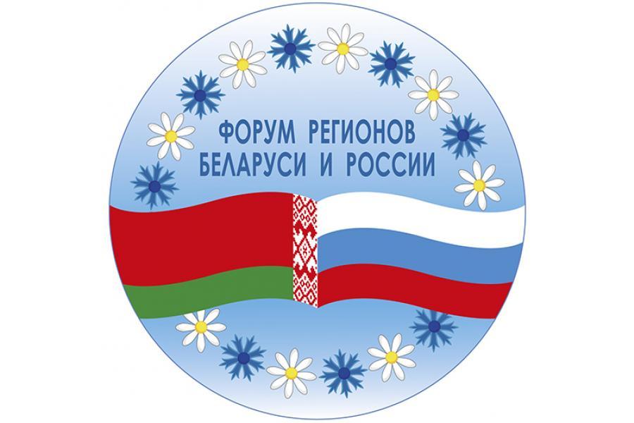 В подготовке к Форуму регионов в Могилеве задействованы все