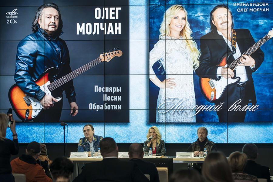 Юбилей Молчана: новые диски и два концерта