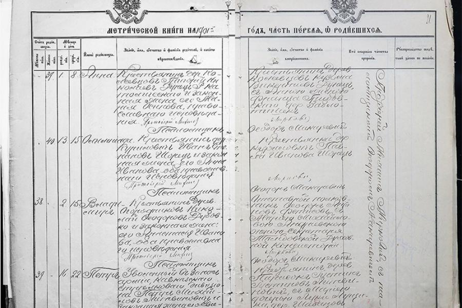Дата Дубовки