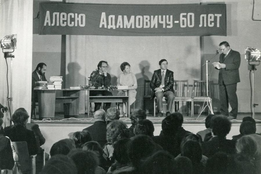У Беларусі адзначылі памятную дату, прысвечаную Алесю Адамовічу