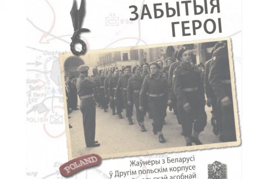 Што прэзентаваў беларускі кніжны рынак?