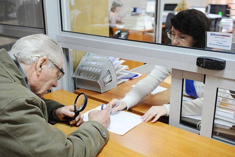 Какие изменения могут произойти в пенсионном законодательстве?