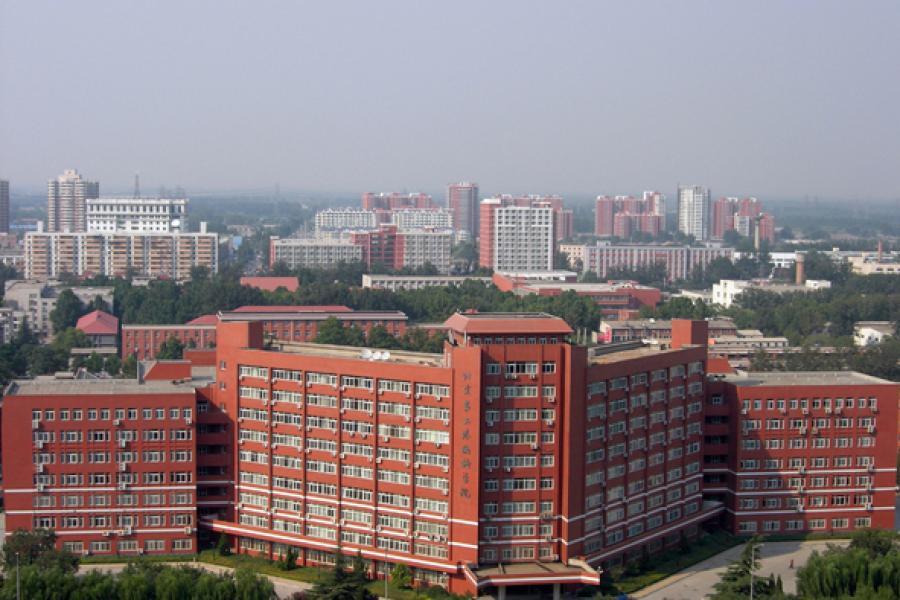 Пятая по счету конференция по изучению Беларуси пройдет во Втором Пекинском университете иностранных языков