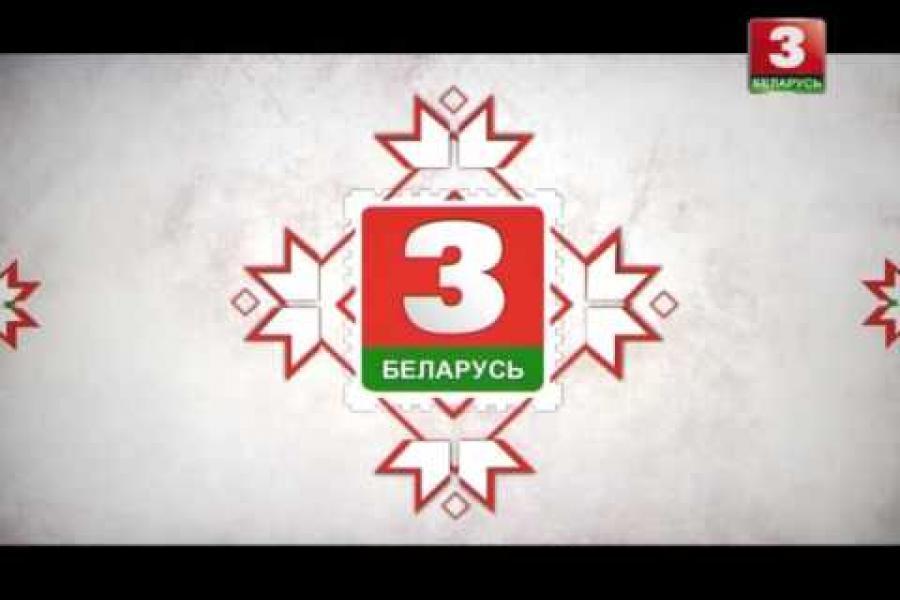 На телеканале «Беларусь 3» начнутся показы документального киноцикла «Хроника Минского гетто»