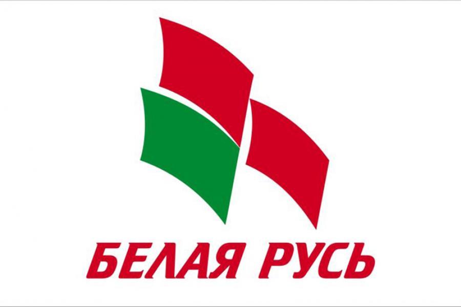 III з'езд «Белай Русі» прайшоў сёння ў Мінску