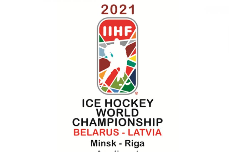 Федерации хоккея Беларуси и Латвии объявляют старт конкурса на разработку талисмана ЧС-2021
