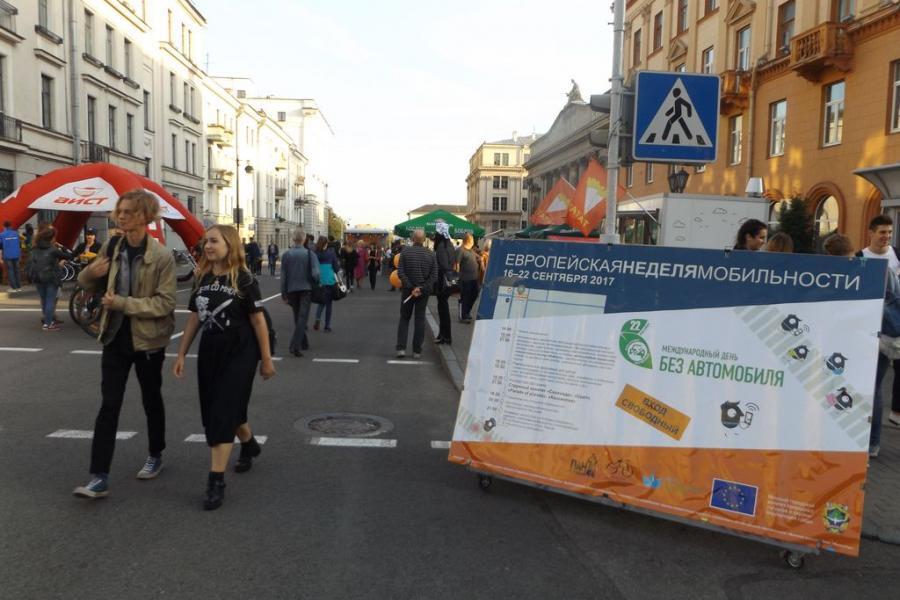 Шумный праздник и пробки: как минчане отметили «День без автомобиля»