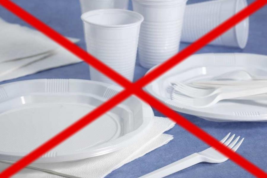 Жыццё без пластыку